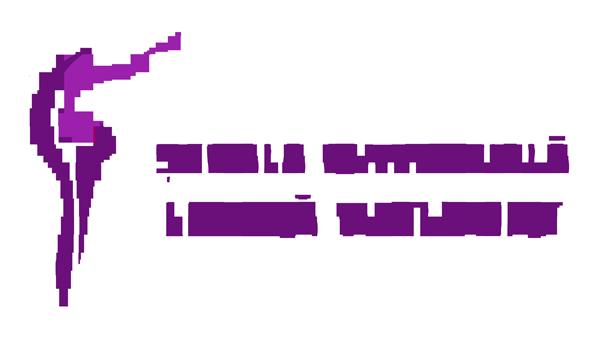 Școala Gimnazială Liberă Waldorf